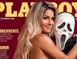 Iara Ramos do Panico na Playboy de Outubro